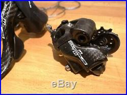 Campagnolo Chorus 11 Speed Groupset (Super Record/ Duraace)